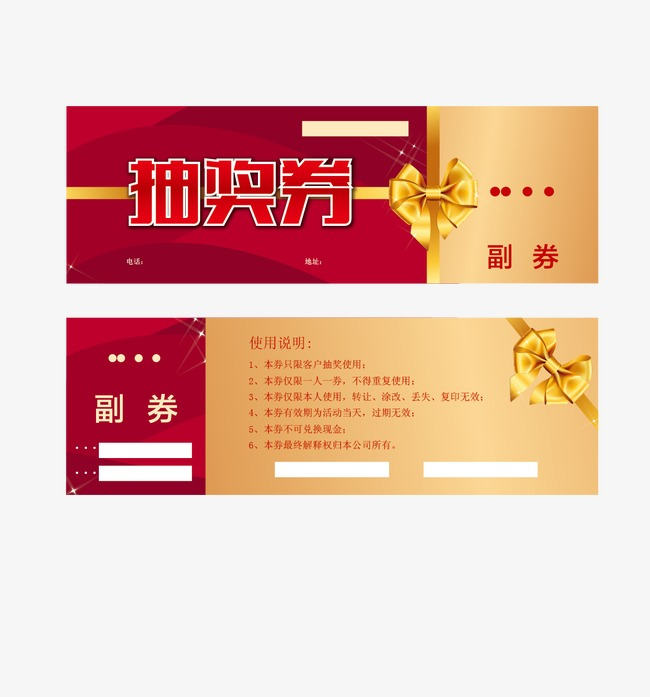 raffle ticket vector at getdrawings com free for personal use