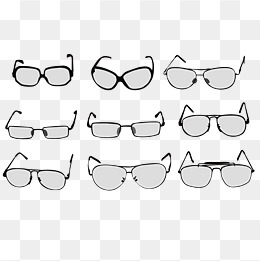 260x261 Reading Glasses Png Images Vectors And Psd Files Free Download