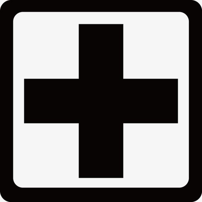 650x650 Red Cross Logo, Cross Vector, Logo Vector, Site Construction