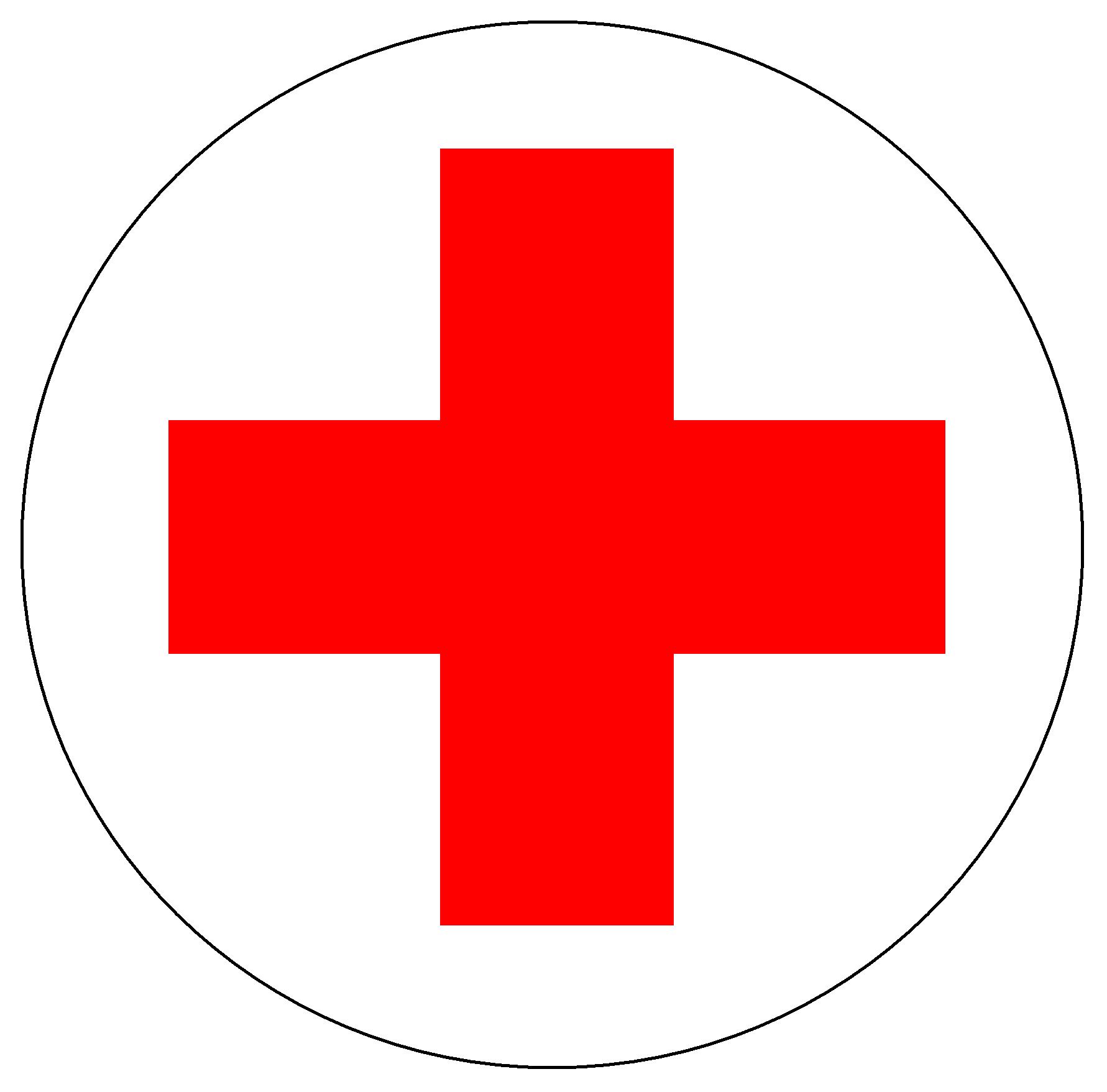 1781x1757 Red Cross Clipart Vector