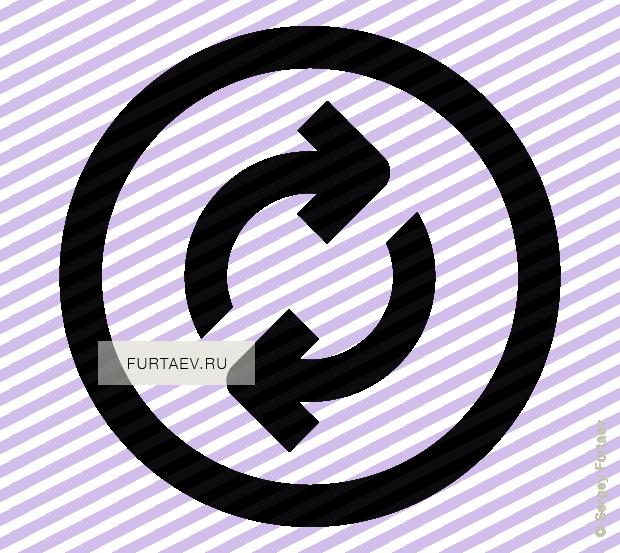 620x553 Refresh Icon
