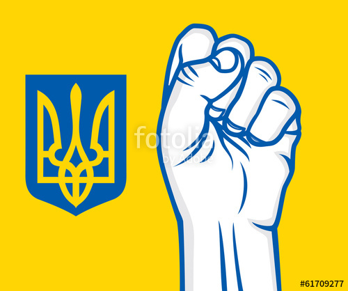 500x418 Ukraine Revolution Fist Stock Image And Royalty Free Vector Files
