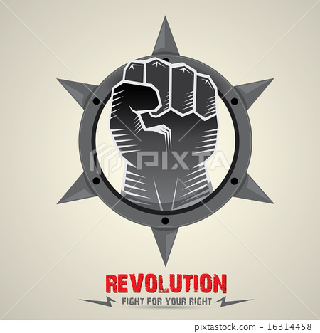 450x468 Clenched Fist. Vector Fist Icon. Revolution Fist.