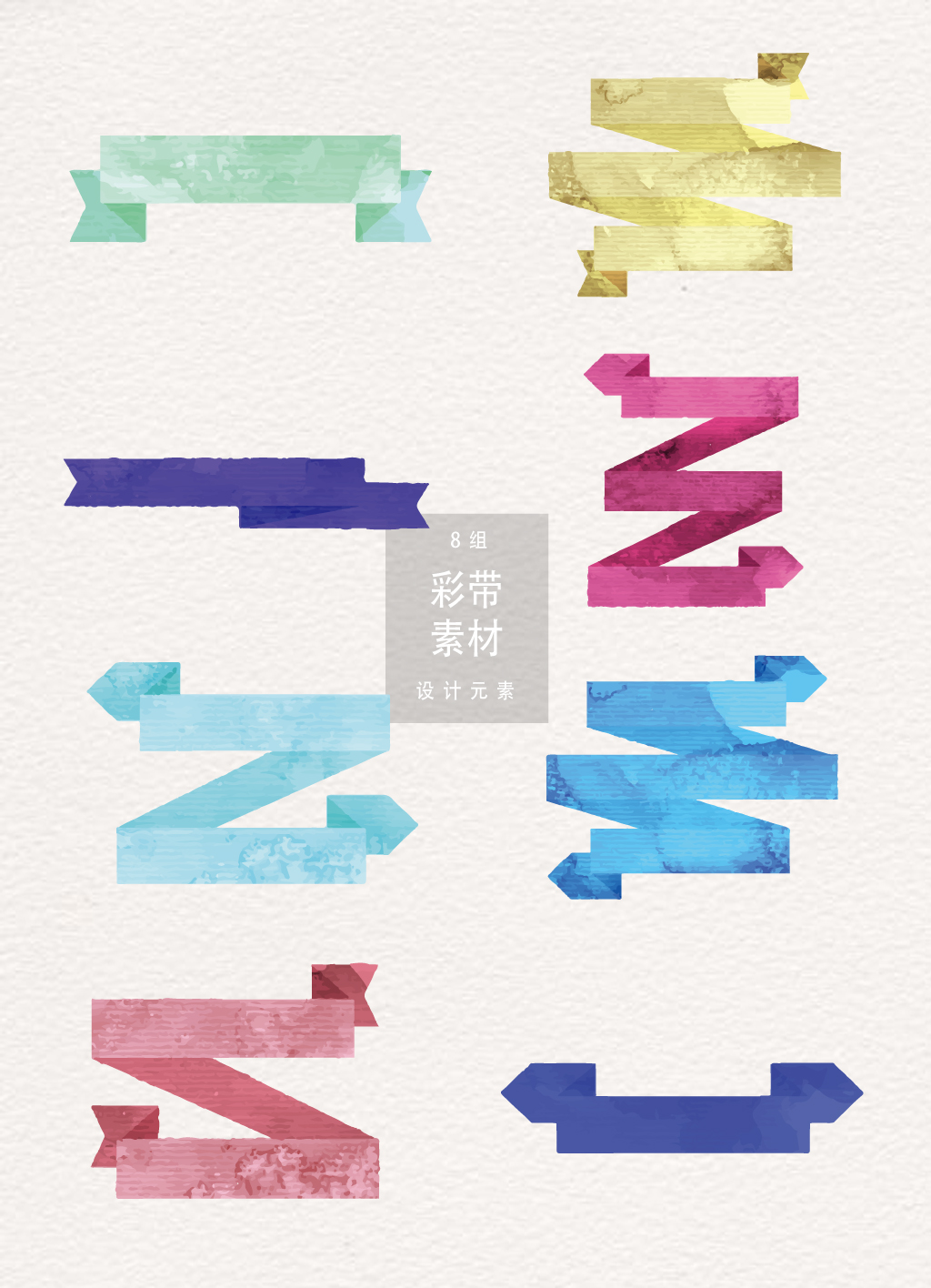1024x1416 Creative Watercolor Ribbon Vector Free Download Ai Files