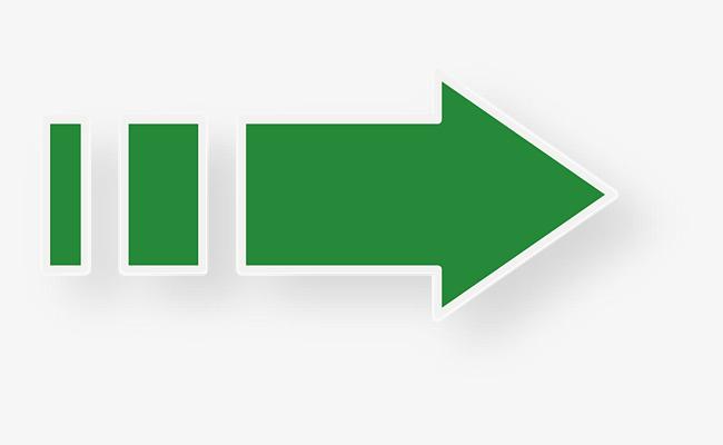 650x400 Green Right Progress Arrow, Vector Png, Arrow, Right Arrow Png And