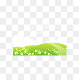 260x261 Rolling Hills Png Images Vectors And Psd Files Free Download