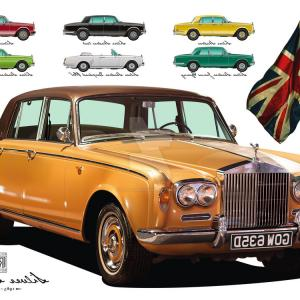 300x300 Rolls Royce Silver Shadow Vector Art Shopatcloth