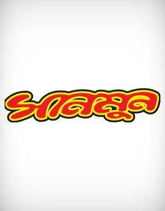 236x301 Rotary International Vector Logo, Rotary International Logo