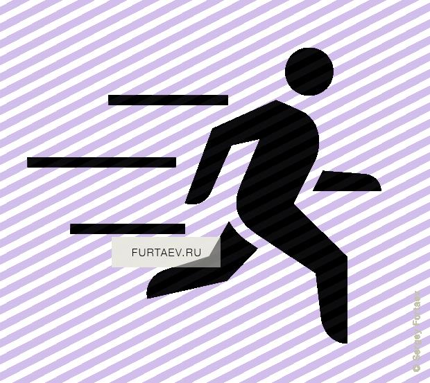 620x553 Fast Running Man Vector Icon