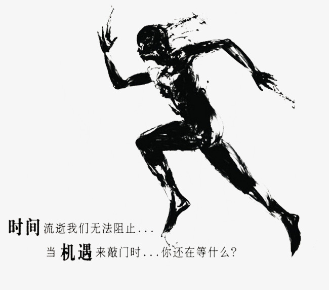 650x572 Black Ink Running Man, Black Vector, Running Vector, Man Vector