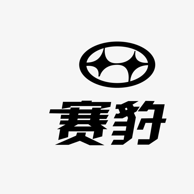 650x651 Sai Le Car Trademark, Vector, Car, Brand Png And Vector For Free