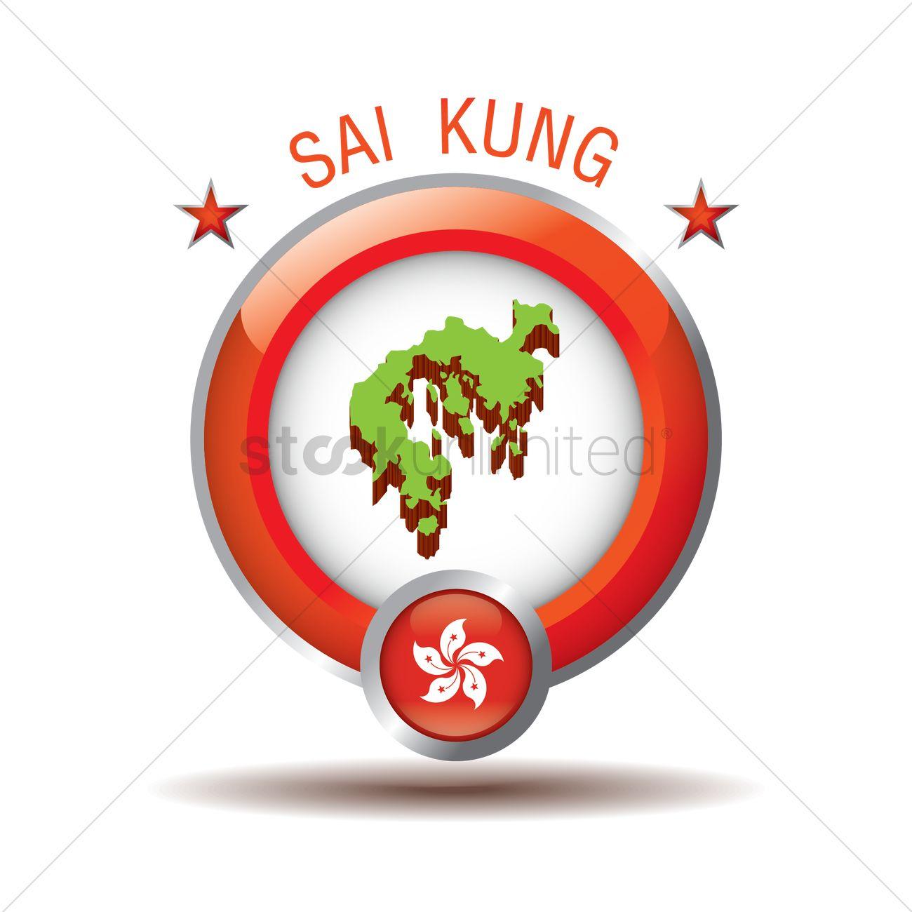 1300x1300 Sai Kung Map Vector Image