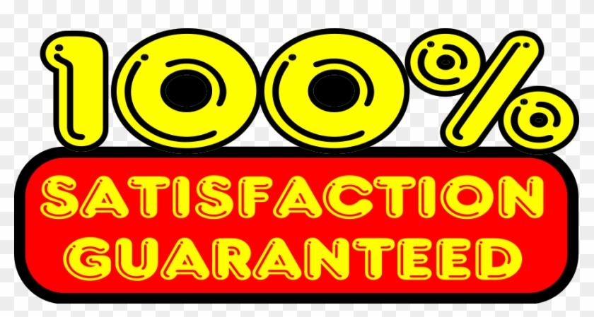 840x449 Satisfaction Guaranteed Vector Sticker Clip Art