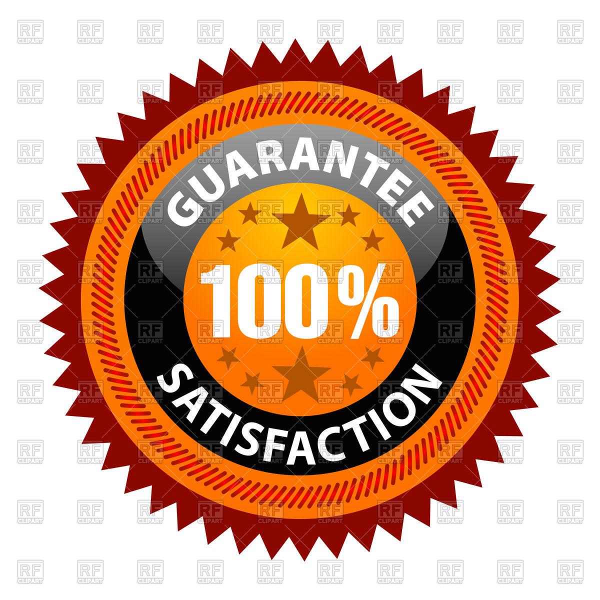 1200x1200 100% Satisfaction Guaranteed Label Vector Image Vector Artwork