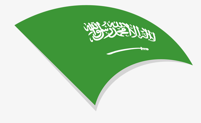 650x400 Saudi Arabian Flag, Flag Vector, Saudi National Day, Saudi Flag