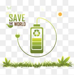 260x261 Save Energy Png, Vectors, Psd, And Clipart For Free Download Pngtree