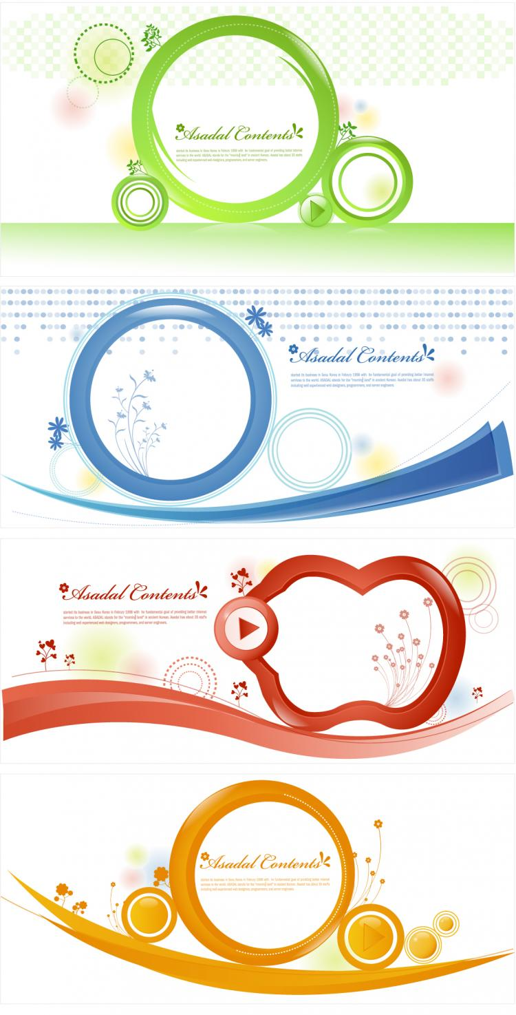 750x1474 Free Download Of Vector Graphics