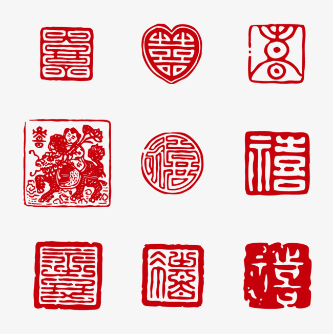 650x651 Traditional Chinese Red Seal Vector Material, Seal Material, Red