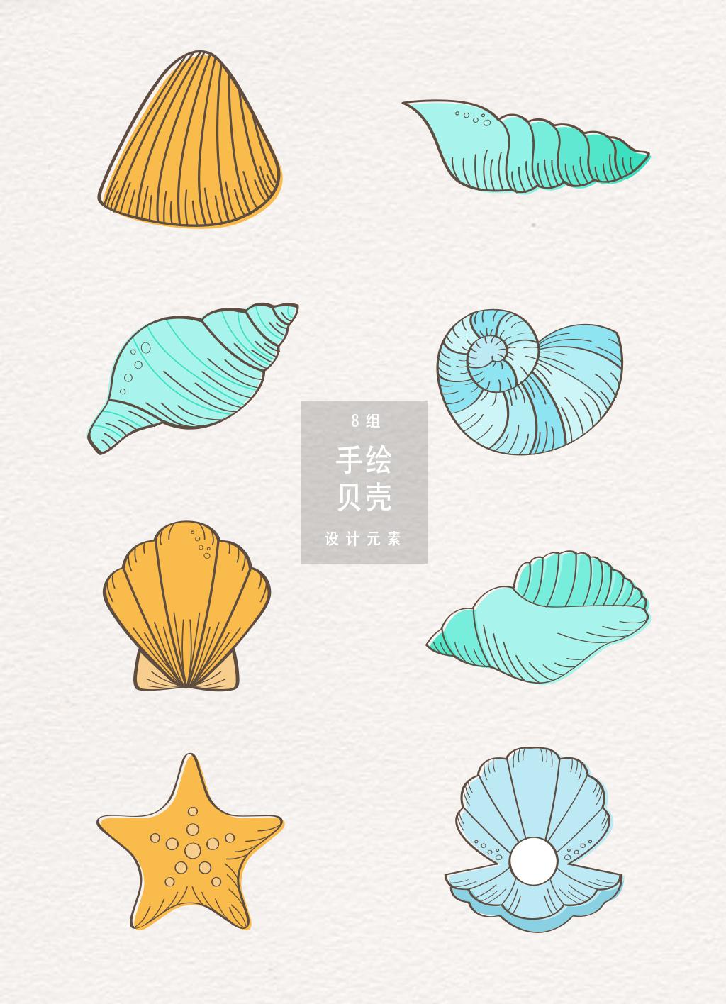 1024x1416 Hand Drawn Seashell Design Elements Free Download Ai Files