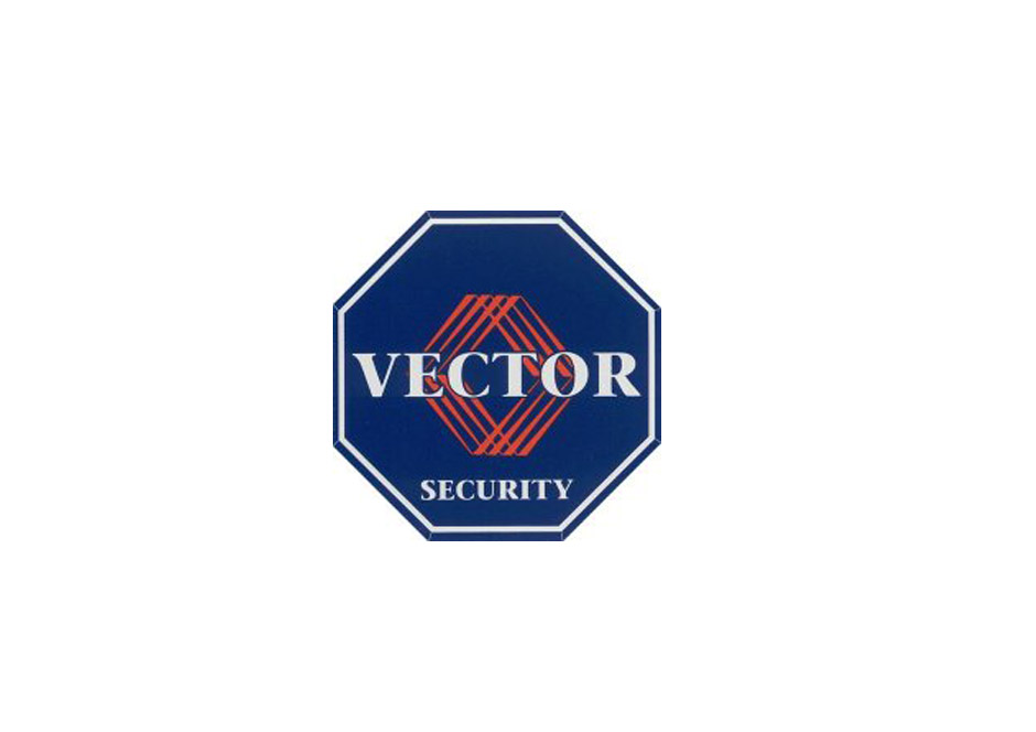 940x664 Vector Security Reviews