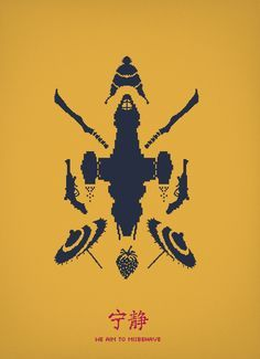 236x325 Firefly Serenity Vector Bigking Keywords And Pictures