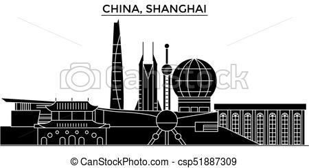 450x245 China, Shanghai Architecture Urban Skyline With Landmarks