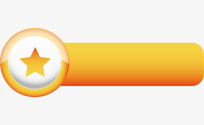 650x400 Yellow Share Button Vector Material, Button Vector, Png Share