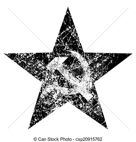 450x470 Grunge Hammer And Sickle On Star, Vector Illustration.