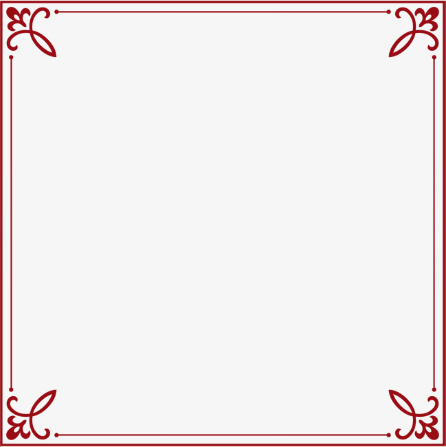 650x651 Simple Border, Simple, Frame, The Flower Box Png And Vector For