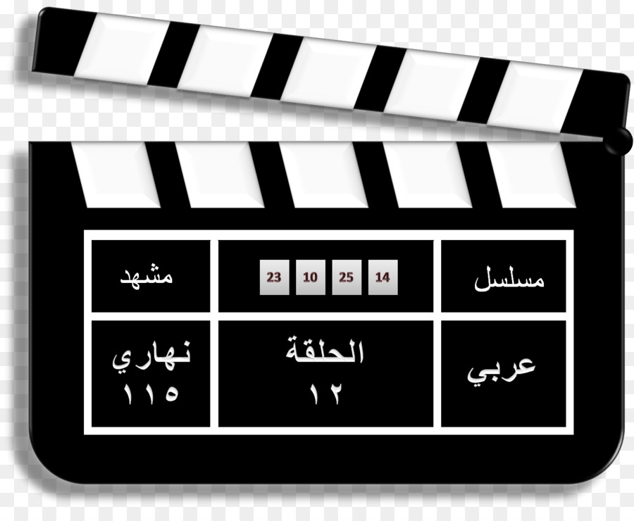 900x740 Clapperboard Slate Scalable Vector Graphics Film