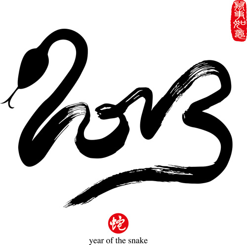 500x495 Set Of 2013 Year Of Snake Design Vector 08 Free Download