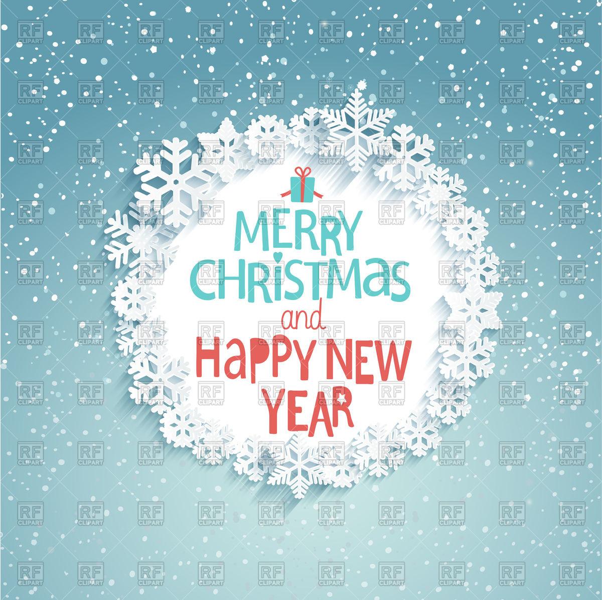 1200x1196 Christmas Greeting Card With Snowfall Vector Image Vector