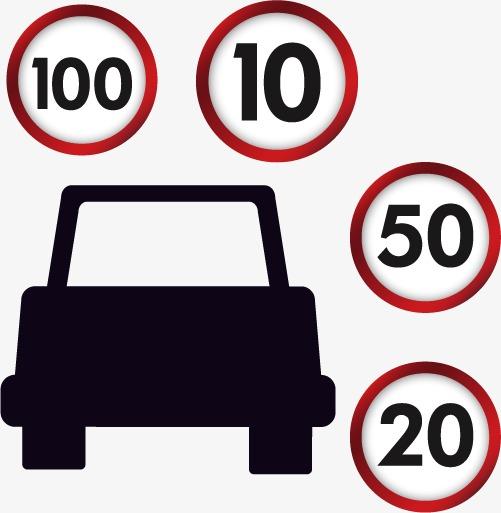 501x513 Cars Speed Vector Material, Speed Vector, Car, Speed U200bu200blimit Signs