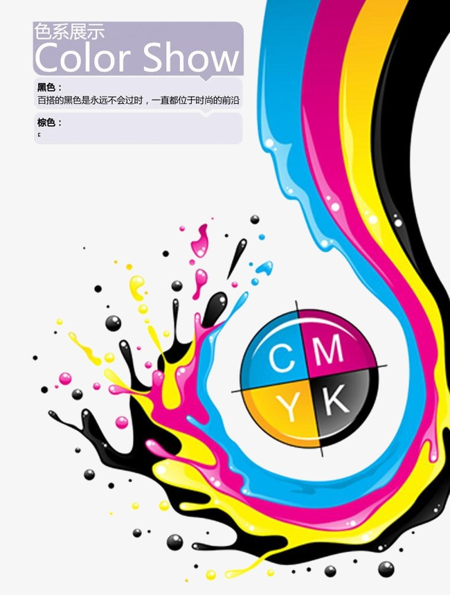 650x859 Color Splash Vector, Color, Splash, Vector Png And Psd File For