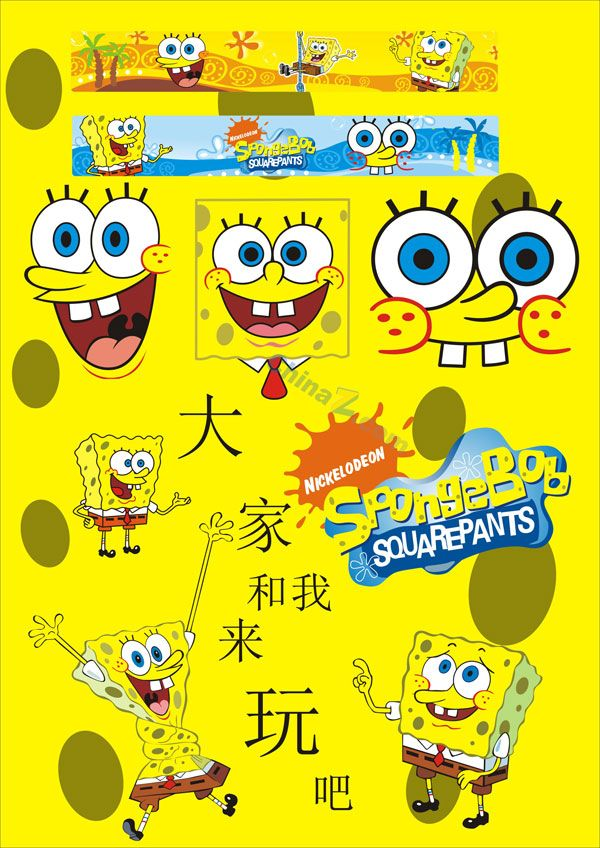 600x848 Cute Spongebob Squarepants Download Vector Material Free Vectors