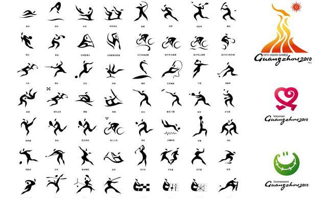 650x388 2010 Asian Games Sports Icons And Two Level Icon Vector Free