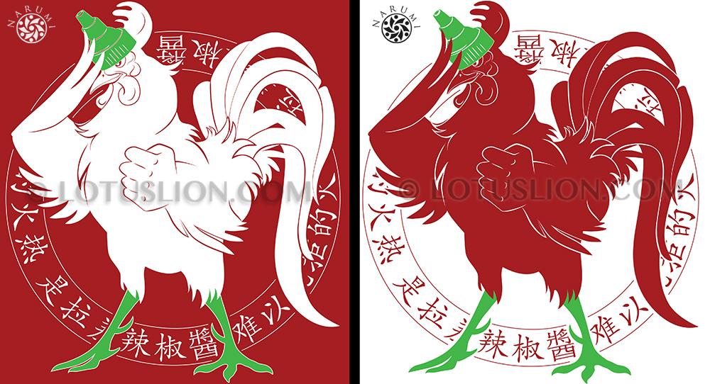 1000x542 Sriracha Rooster By Naryu