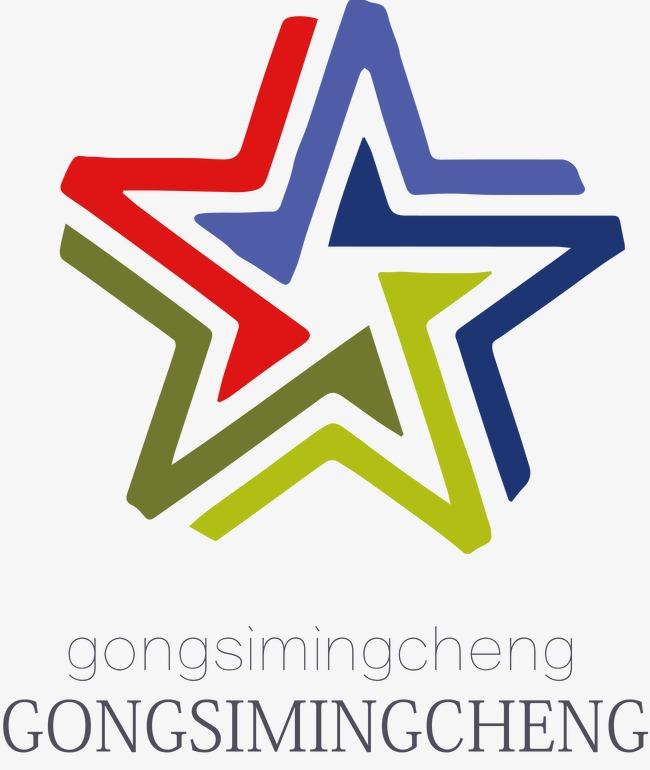 650x770 Color Five Pointed Star Logo, Color Vector, Star Vector, Logo