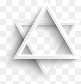 260x270 Star Of David Png, Vectors, Psd, And Clipart For Free Download