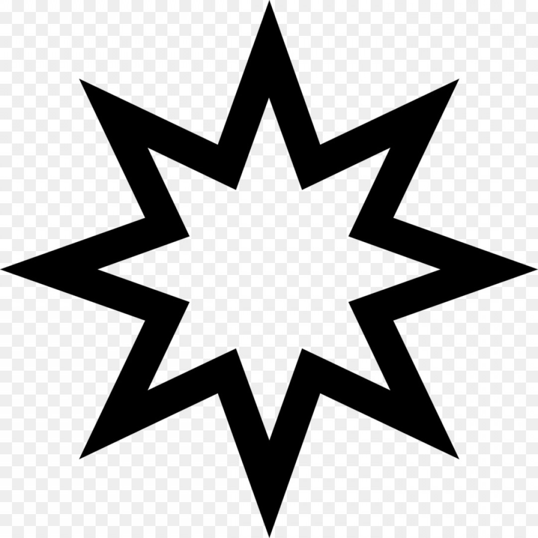 1080x1080 Png Star Of Bethlehem Christmas Clip Art Star Vector Createmepink