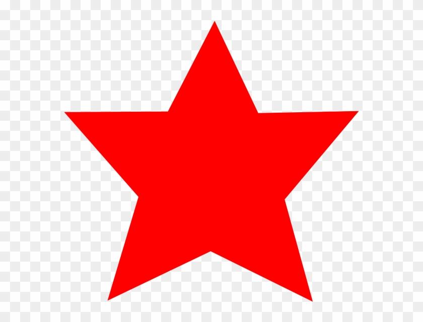 840x640 Star Clip Art At Clker Com Vector Clip Art Online Royalty