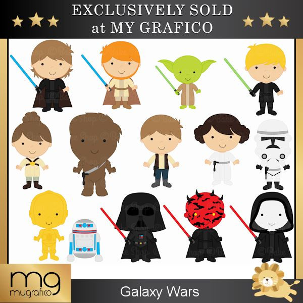 600x600 Collection Of Free Hobbling Clipart Star Wars. Download On Ubisafe
