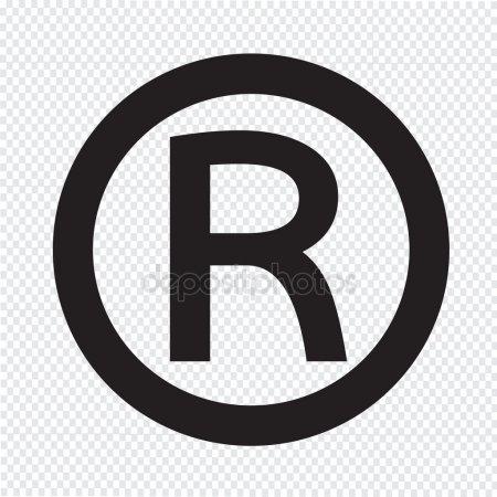 450x450 Registered Trademark Symbol Vector Trademark Stock Vectors Royalty