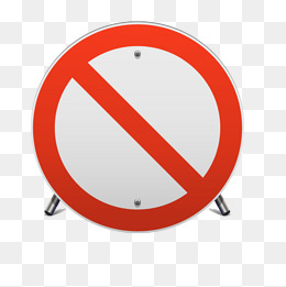 260x261 Stop Sign Vector Png, Vectors, Psd, And Clipart For Free Download