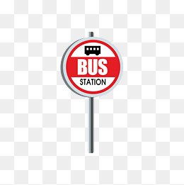 260x261 Bus Stop Png, Vectors, Psd, And Clipart For Free Download Pngtree