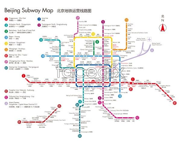 600x480 Beijing Subway Map Vector Subway Map Subway Map