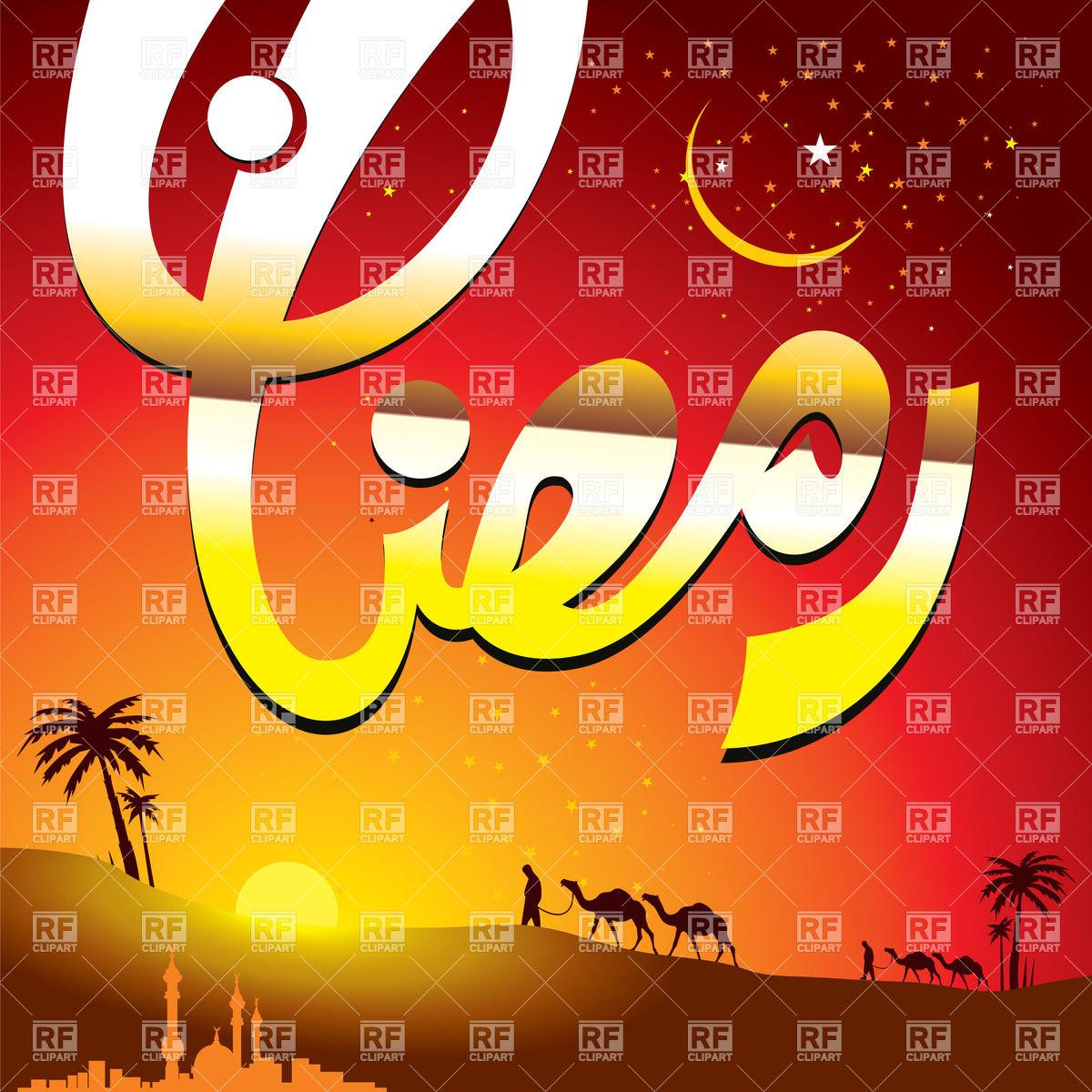 1200x1200 Ramadan Greetings
