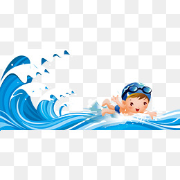 260x260 Swimming Vector Png Images Vectors And Psd Files Free Download