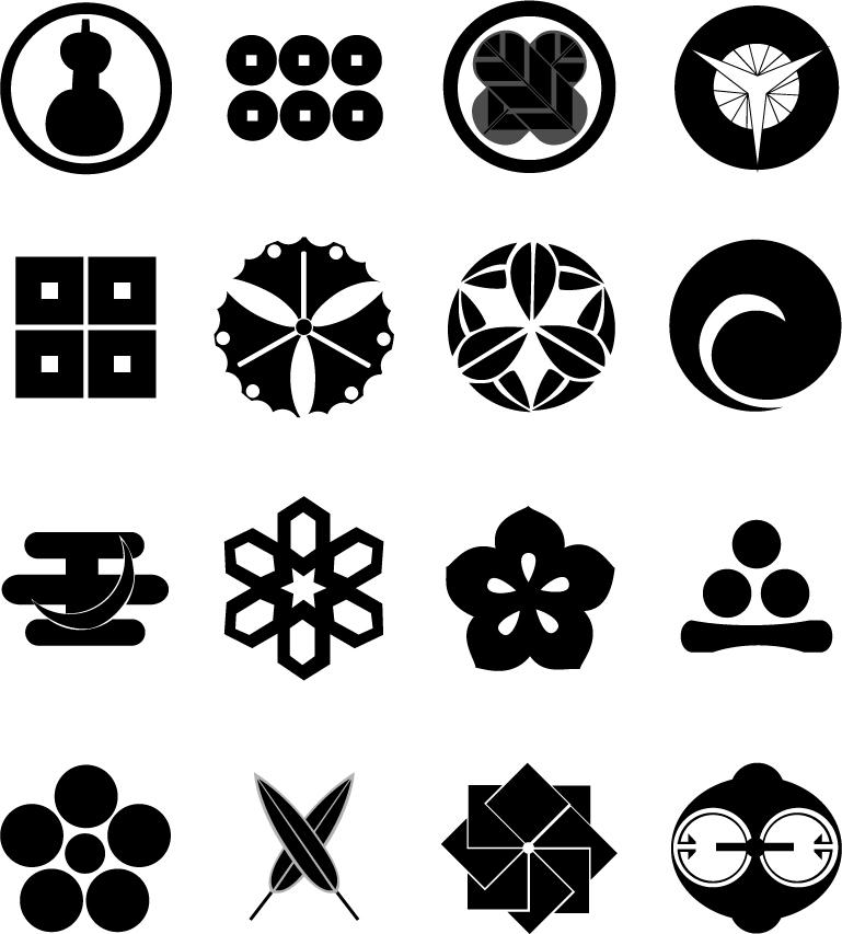 769x853 Free Japanese Symbol Download Signs Amp Symbols