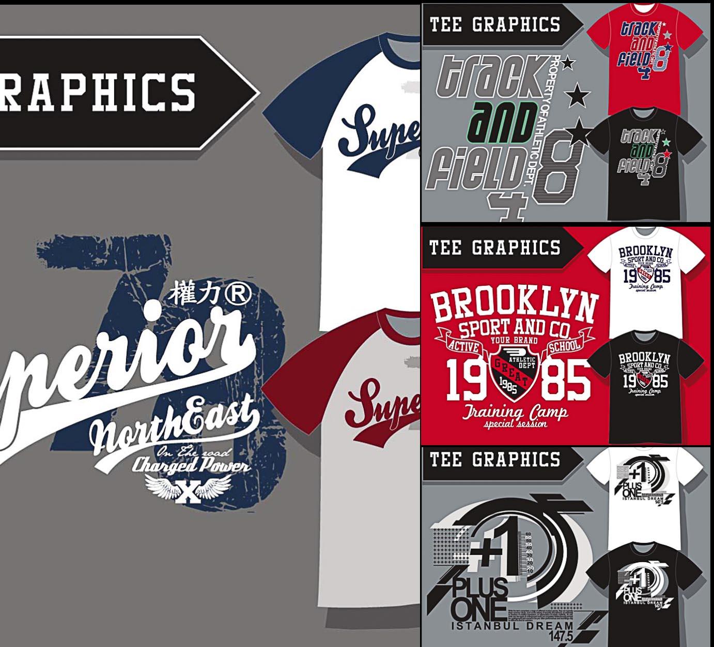 1382x1250 T Shirt Design Sport Vector Free Download